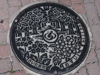 saitama-street40.jpg