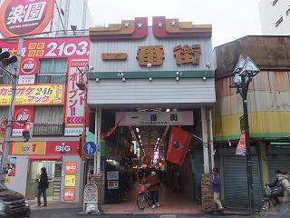 saitama-street41.jpg