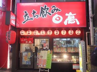 saitama-street42.jpg