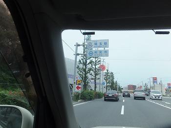 saitama-street51.jpg