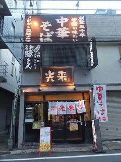 shinjuku-kourai1.jpg