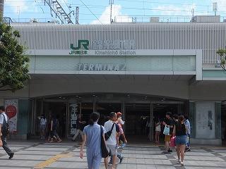 sumidaku-kinshityo44.jpg