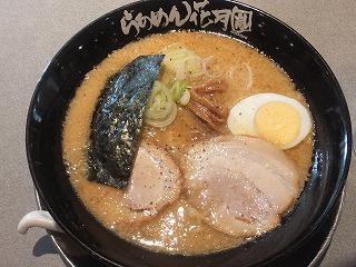 sumidaku-kinshityo49.jpg