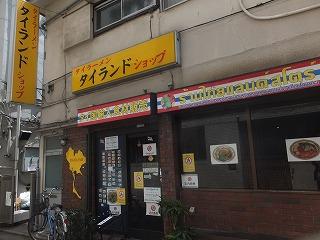 sumidaku-kinshityo50.jpg