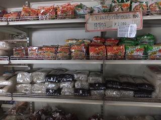 sumidaku-kinshityo53.jpg