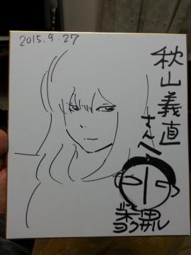 20151018_160422.jpg