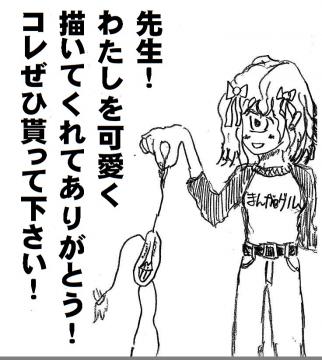 まんげ10-1