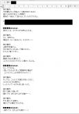 yuki_scenario.png