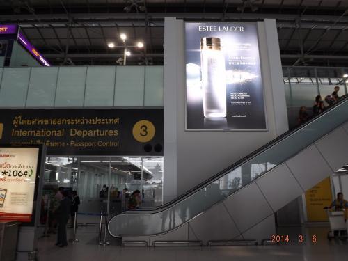 スワンナプーム空港 出国ゲート