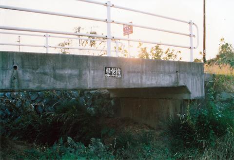 150922-2.jpg