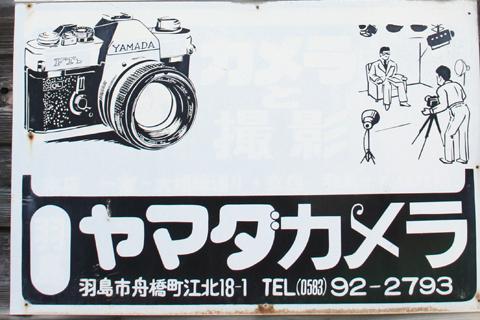 151005-7.jpg