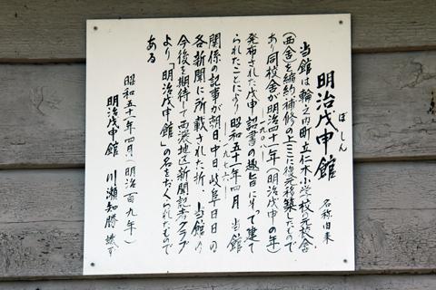 151005-9.jpg