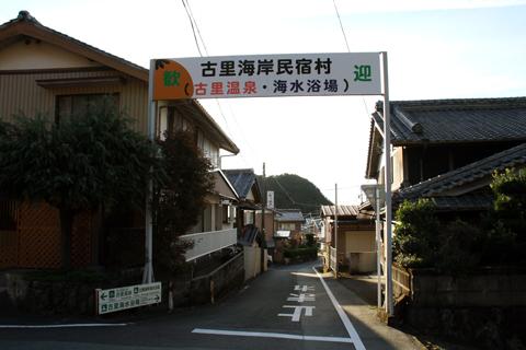 151206-1.jpg