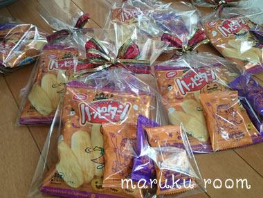 2015ハロウィン用お菓子