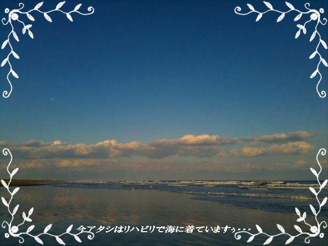 片貝海水浴場 (1)