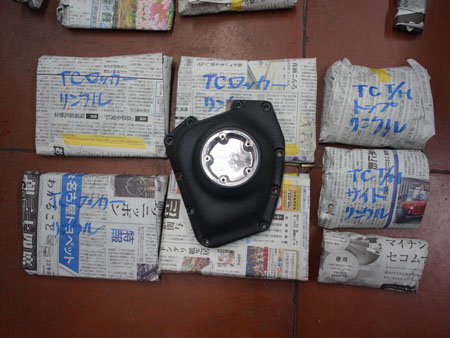 R9241645 のコピー