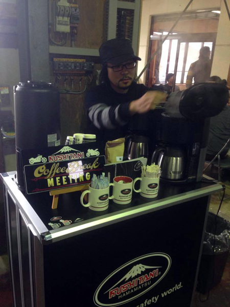 kushitani_coffee.jpg