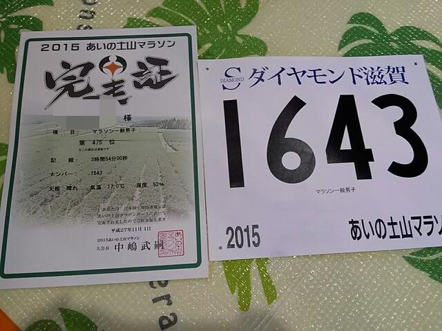 201511021403334b0.jpg