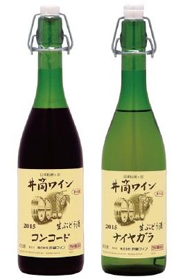 井筒生にごりワイン 2015
