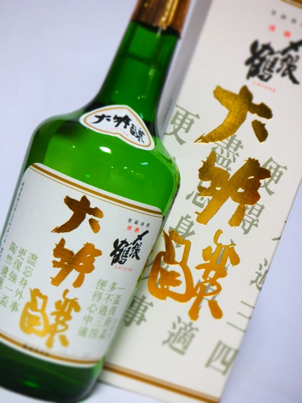 〆大吟醸 タテ