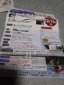 PB294160.jpg