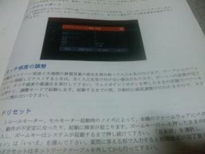 SH3J0030.jpg
