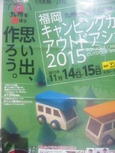 SH3J0035_2015110219503042a.jpg