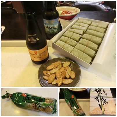 柿の葉寿司とわさび柿の種