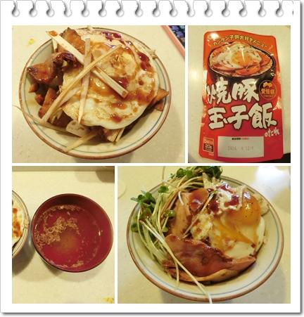 焼豚玉子飯1