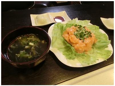 エビマヨとワカメスープ