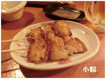 串3(小腸)