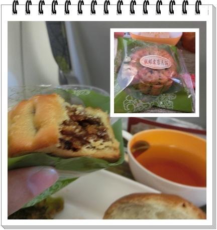 エバー航空 機内食月餅1