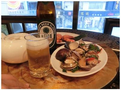 海老 はまぐり ビール