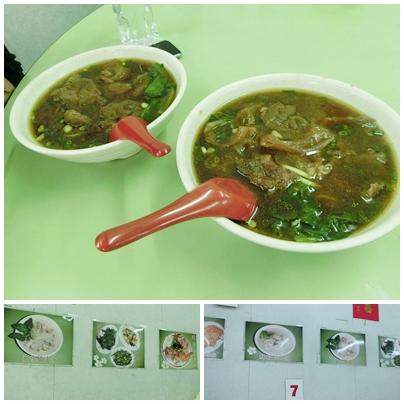 呉家牛肉麺6