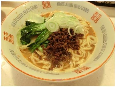 ラ王担々麺2