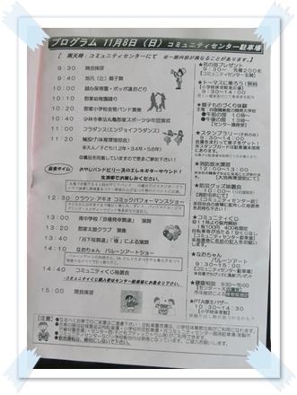 プログラム5