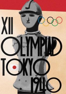東京オリンピック1940