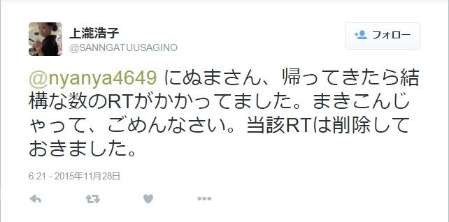 上瀧弘子_2