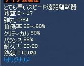 2015y10m02d_104223040.jpg