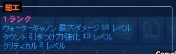 2015y10m12d_052832434.jpg