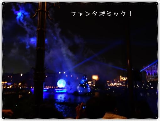 2015 09 04_3170