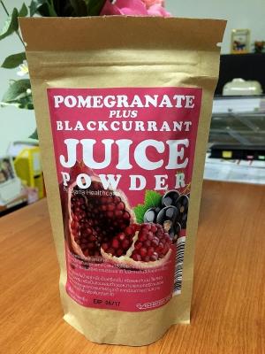 Juice Powder ザクロカシス