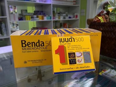 Benda500
