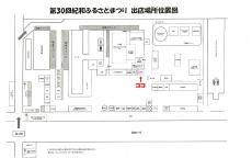 kiwa02.jpg
