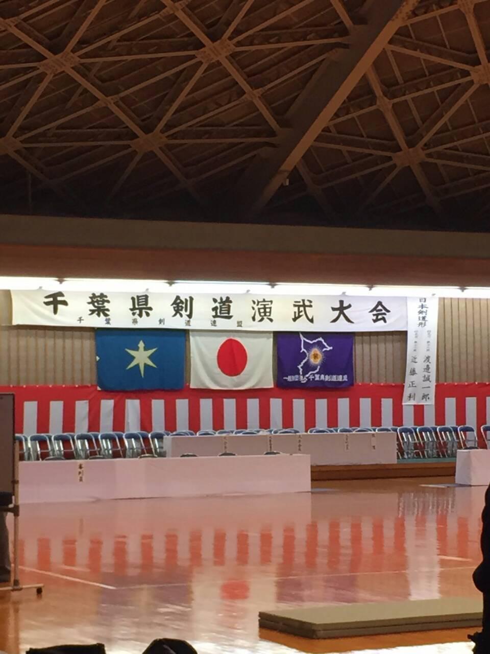 千葉県剣道演舞大会2016