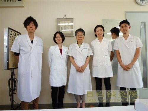 東方鍼灸院 研修生 2015 acupunctura 目白鍼灸院