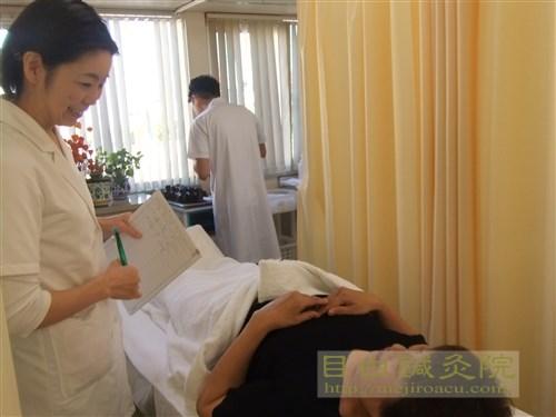 目白鍼灸院 鍼灸師募集20152
