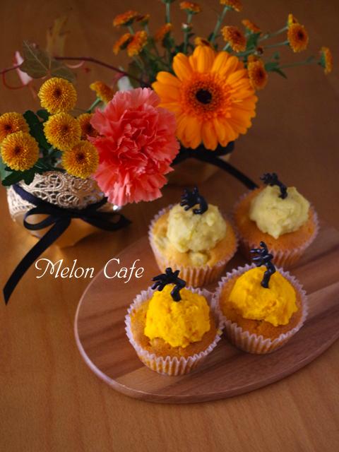 花と料理で楽しむハッピーハロウィンその205