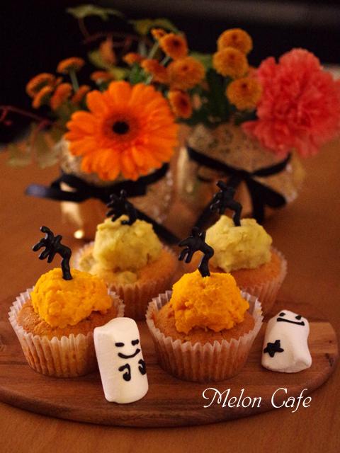 花と料理で楽しむハッピーハロウィンその204