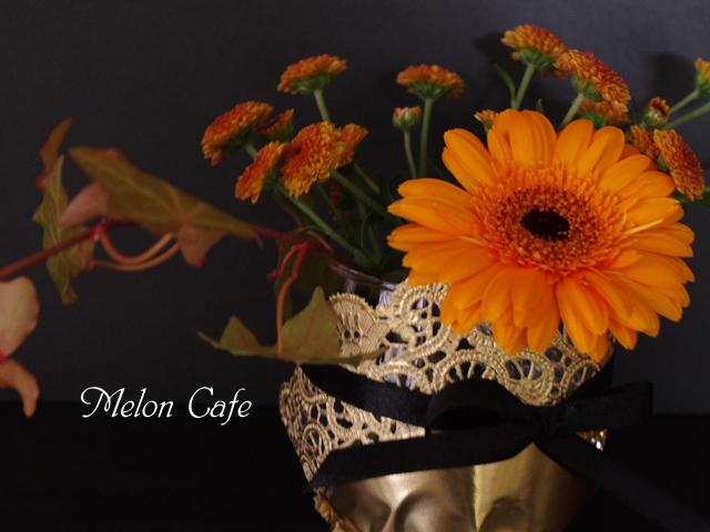 花と料理で楽しむハッピーハロウィンその203